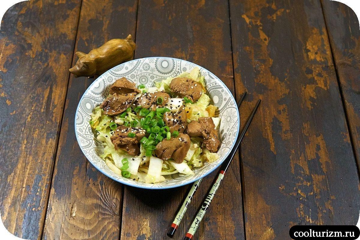 печень унаги с пекинской капустой пошаговый рецепт