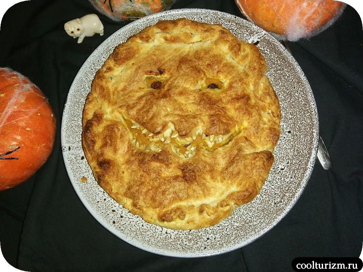как сделать тыквенный пирог на Хэллоуин
