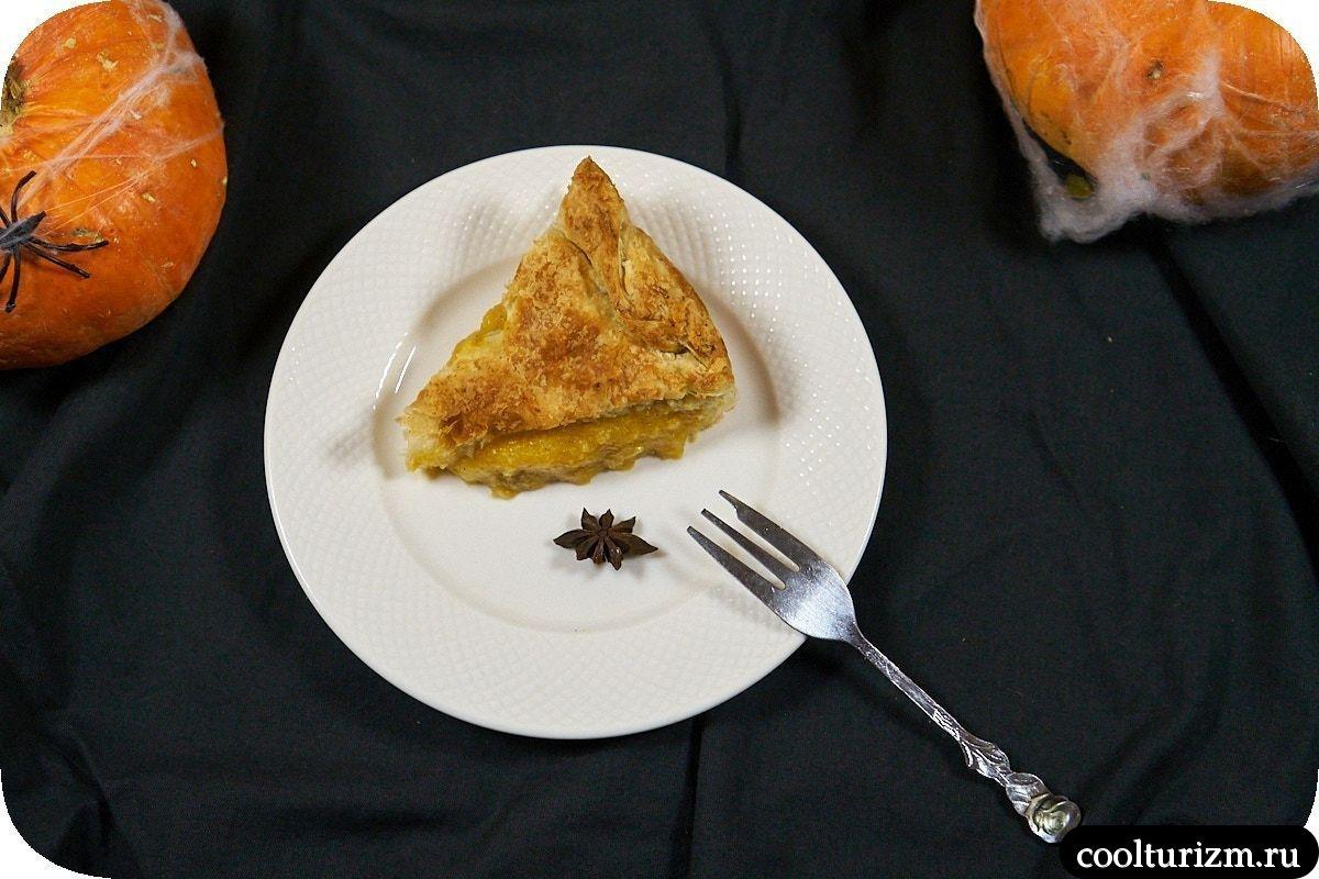 готовка тыквенный пирог на Хэллоуин