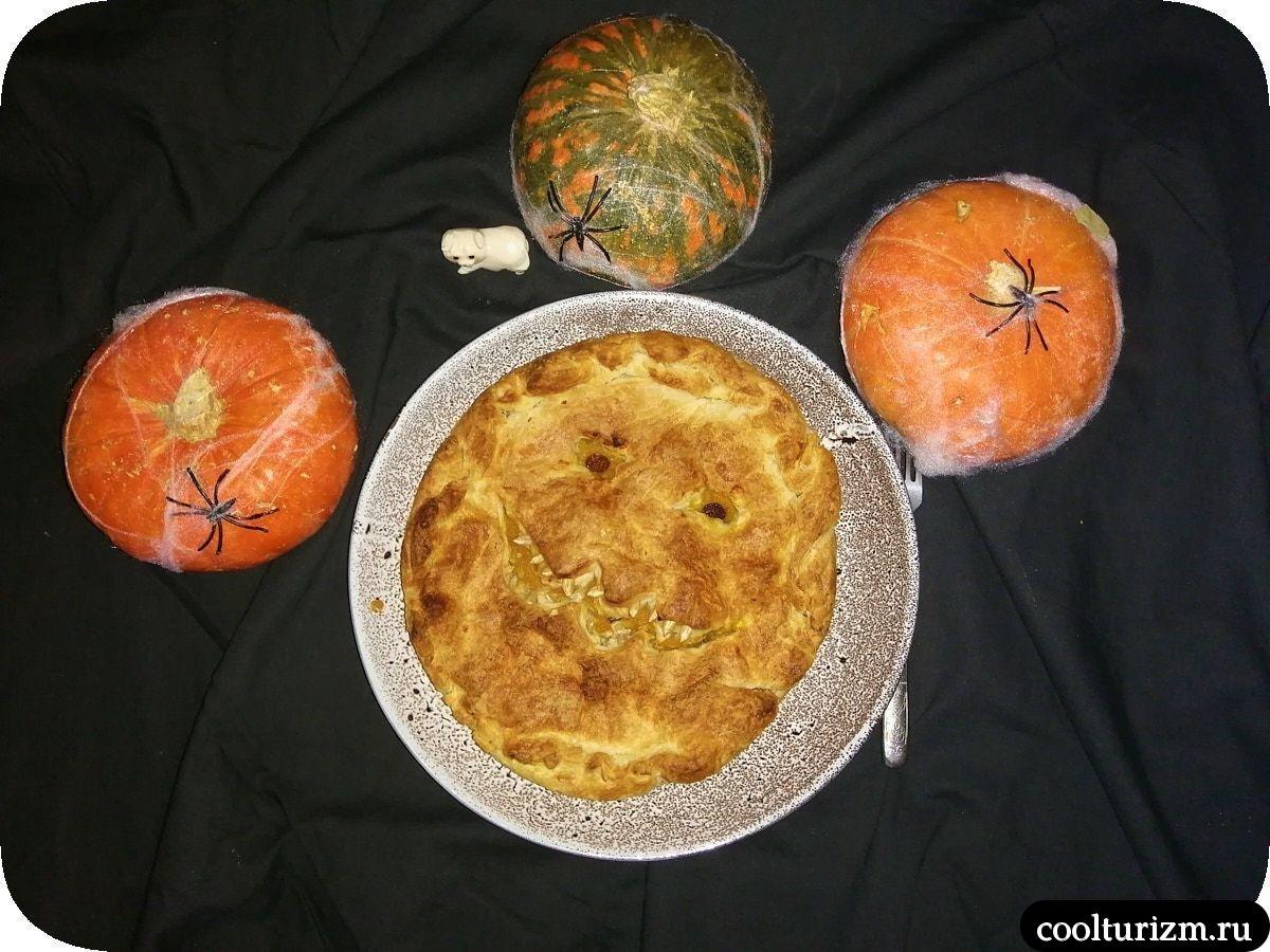 страшный тыквенный пирог на Хэллоуин