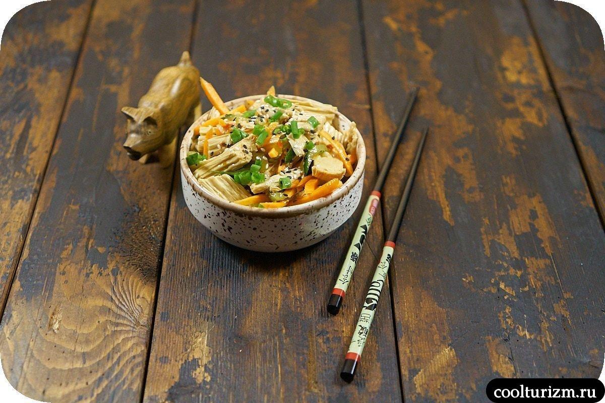 закуска из соевой спаржи фучжу и овощей рецепт
