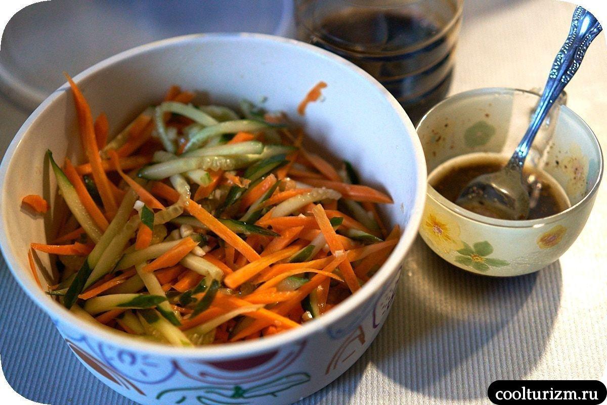 острая закуска из соевой спаржи фучжу и овощей