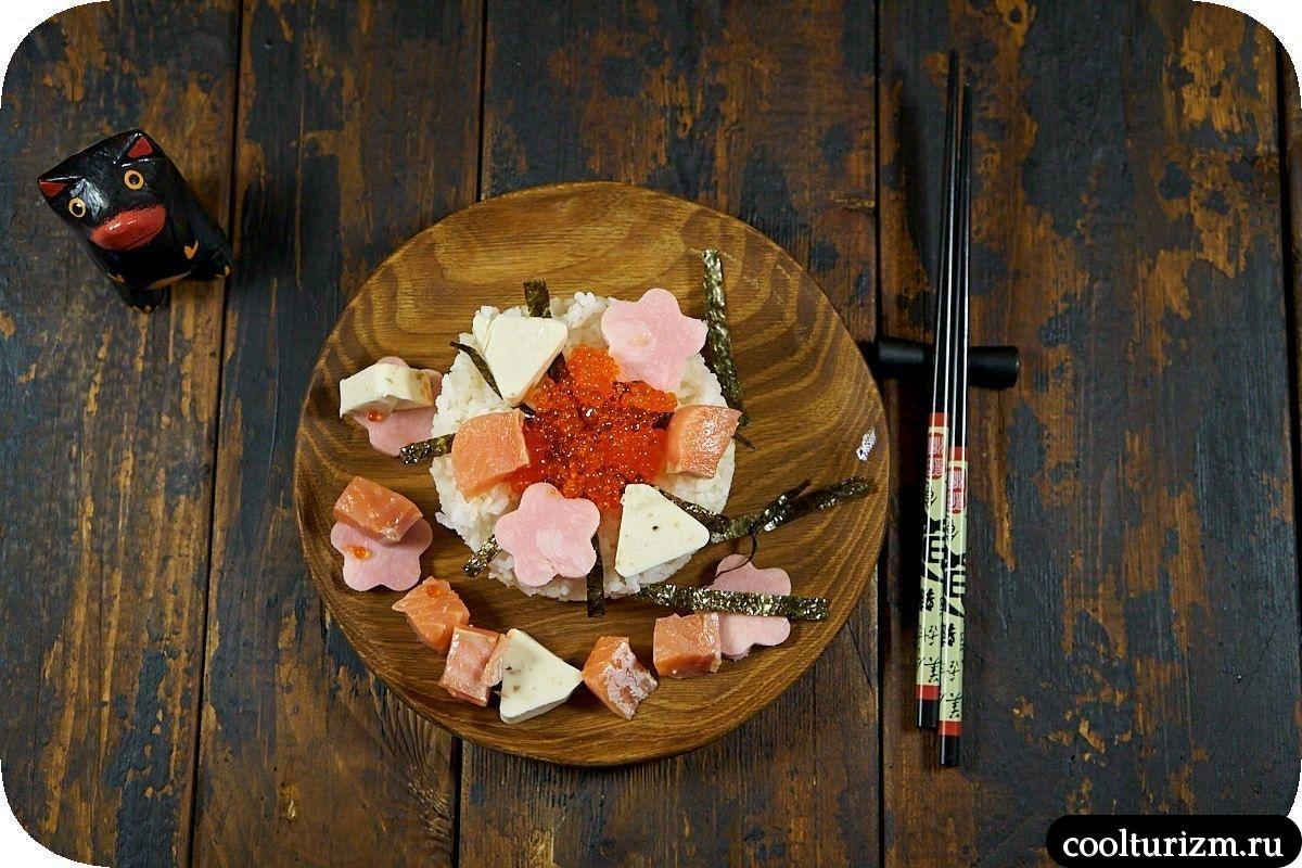 как приготовить рецепт салата шираши суши