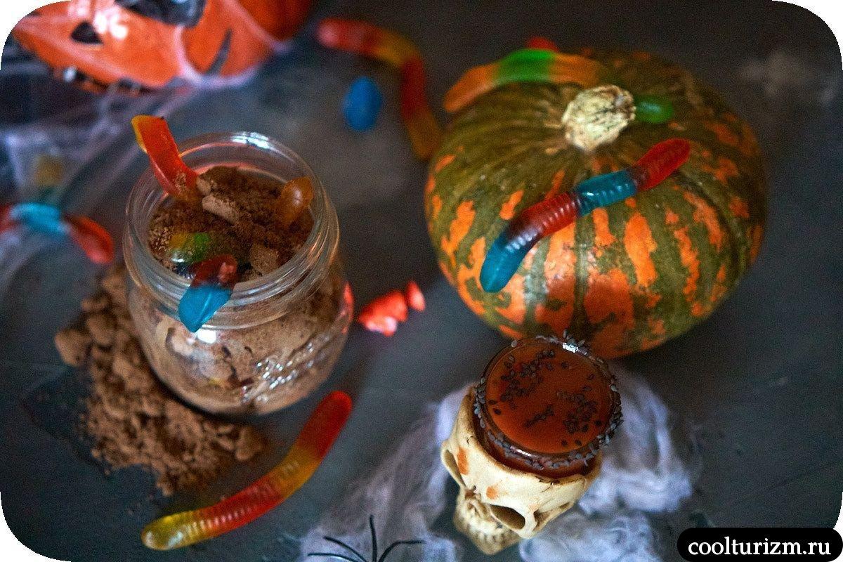 страшная еда на Хэллоуин