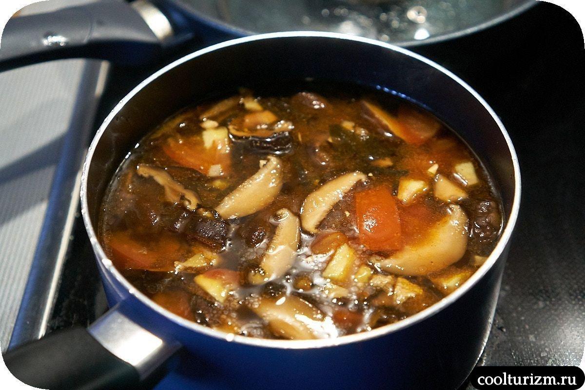 томатный мисо суп с грибами шиитаке в домашних условиях