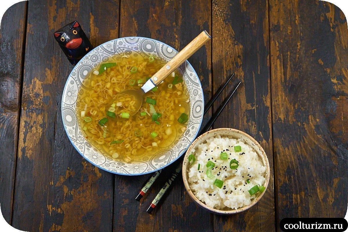 суп с ростками по-вьетнамски необычный суп