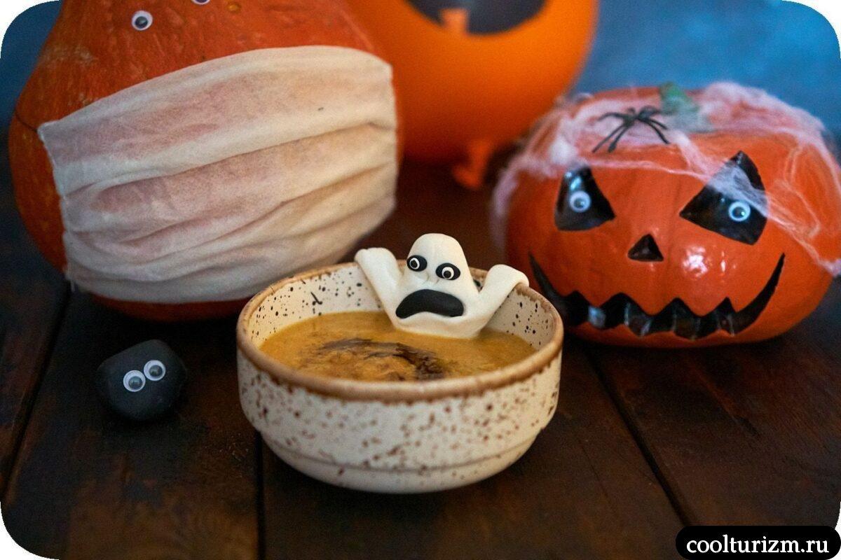 блюда из тыквы на Хэллоуин