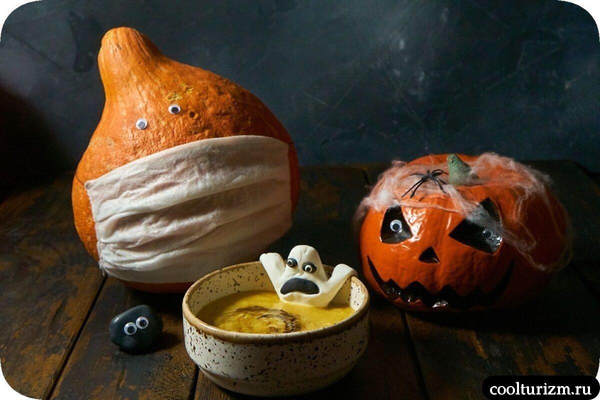 простой суп-пюре из тыквы на Хэллоуин