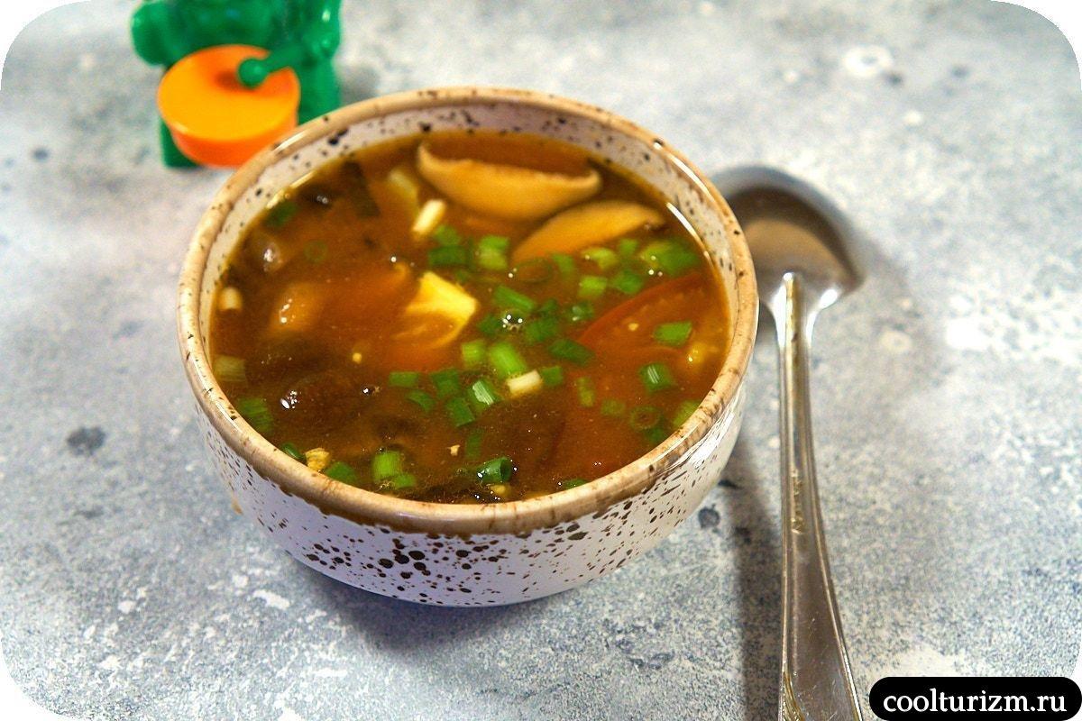 как сделать томатный мисо суп с грибами шиитаке