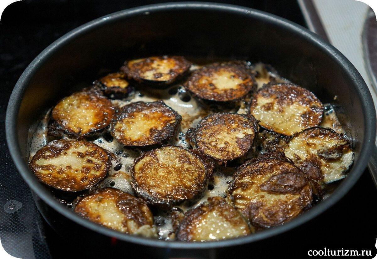 баклажан в яйце с луком рецепт
