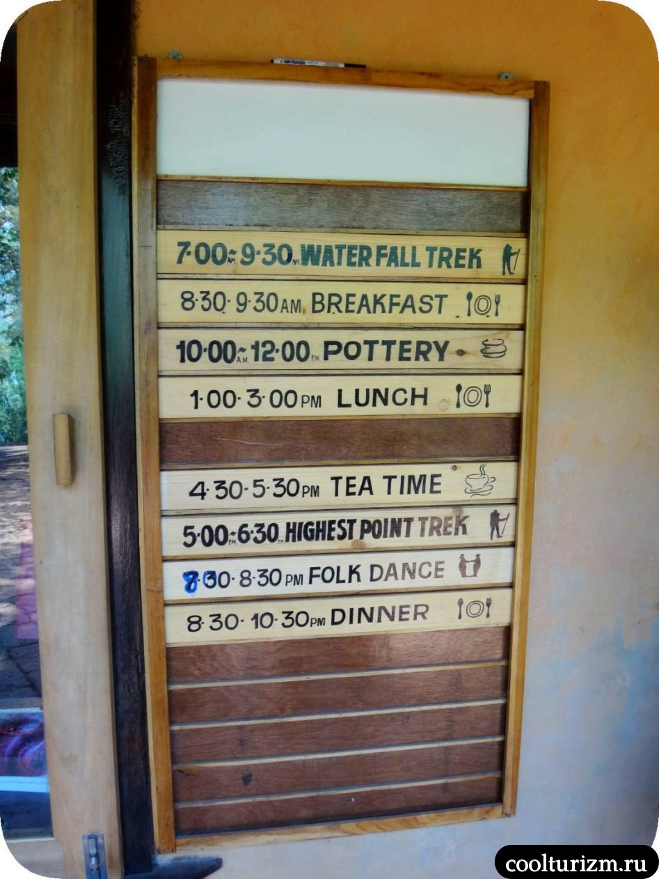 расписание развлечений Свапнаганга Западные Гаты