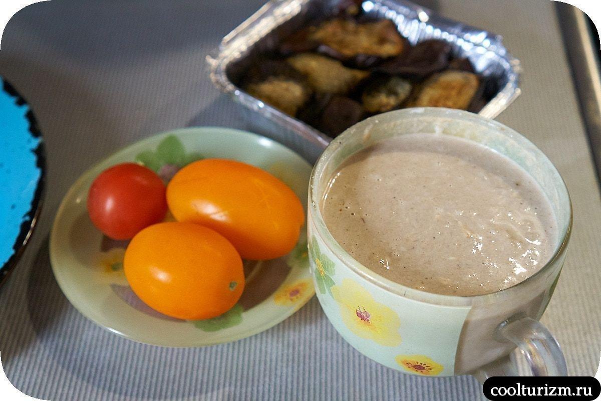 салат из баклажанов с майонезом простой рецепт