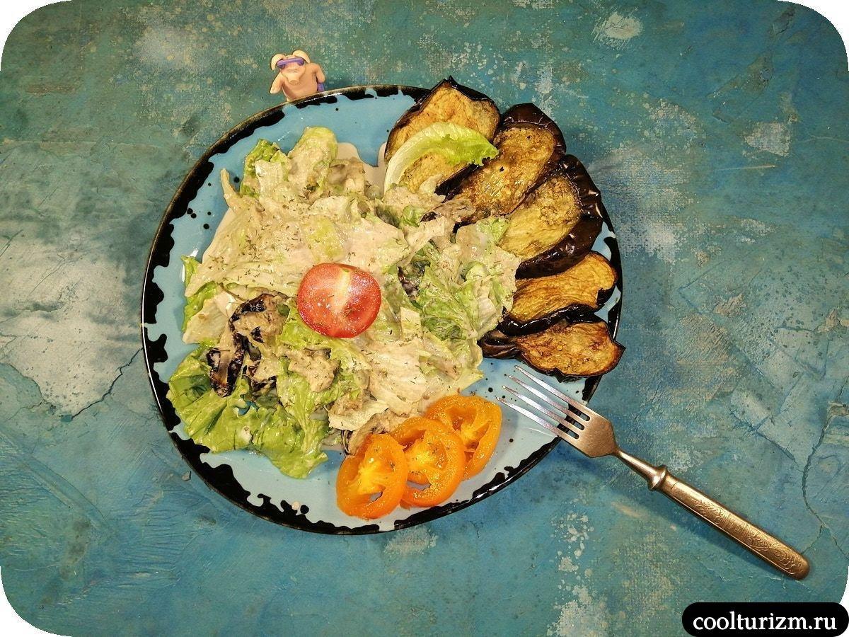 салат из баклажанов с майонезом в домашних условиях