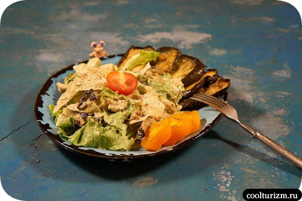 салат из баклажанов с майонезом