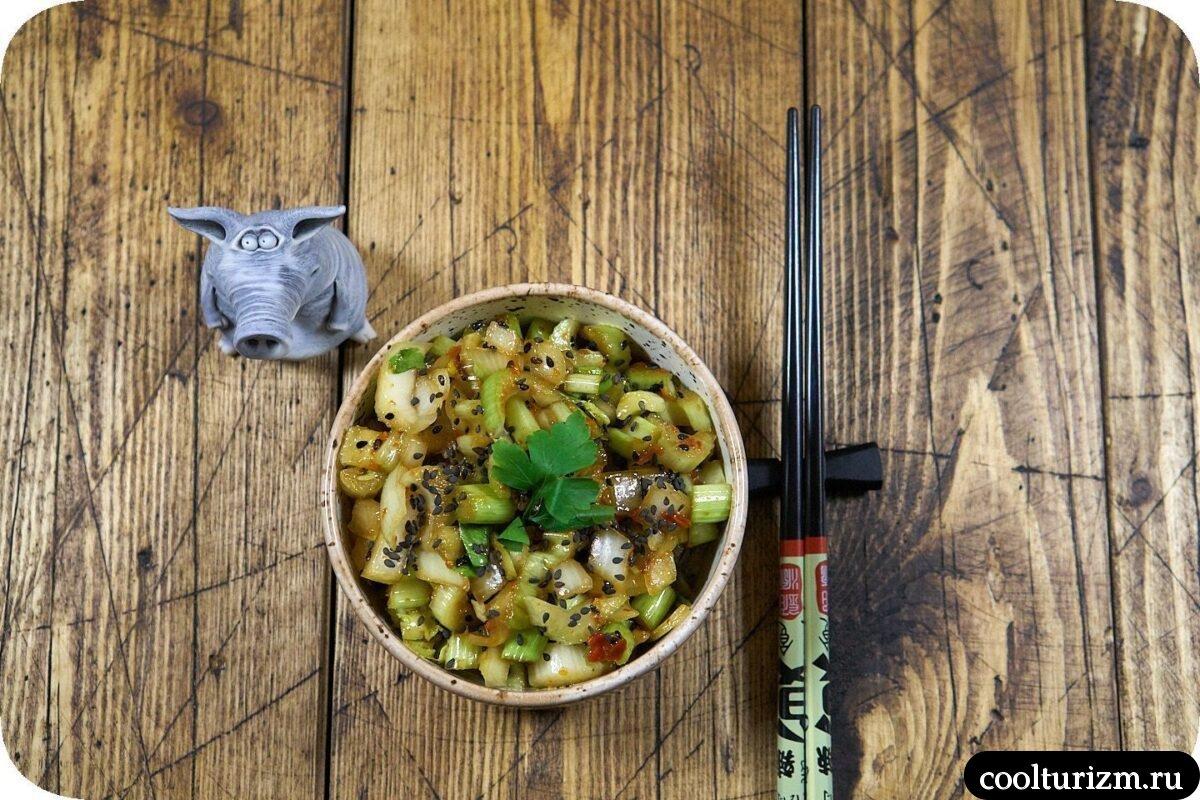 салат со стеблем сельдерея в азиатском стиле рецепт