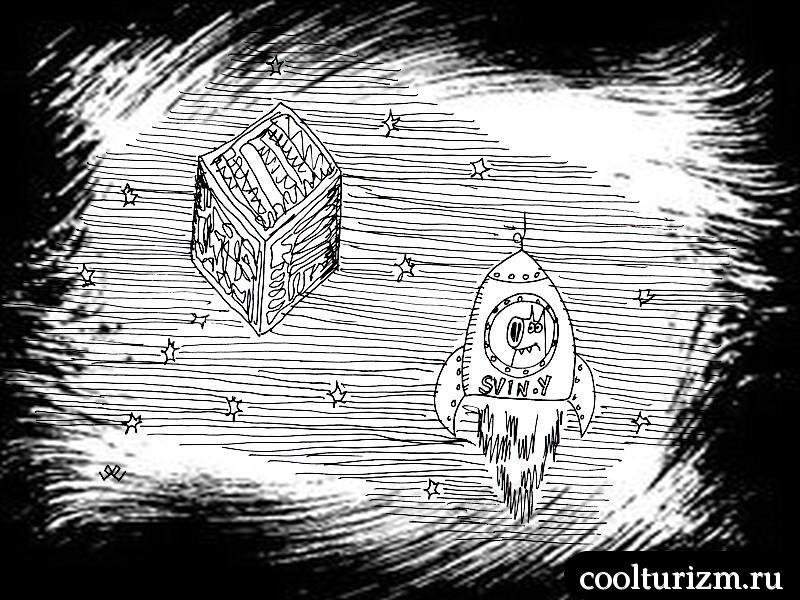 Странный куб