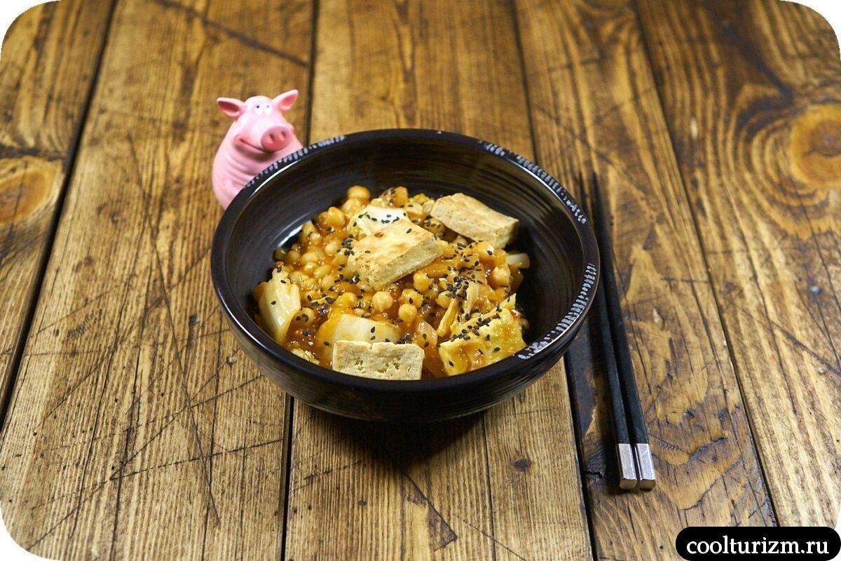 рецепт нута с тофу и пекинской капустой