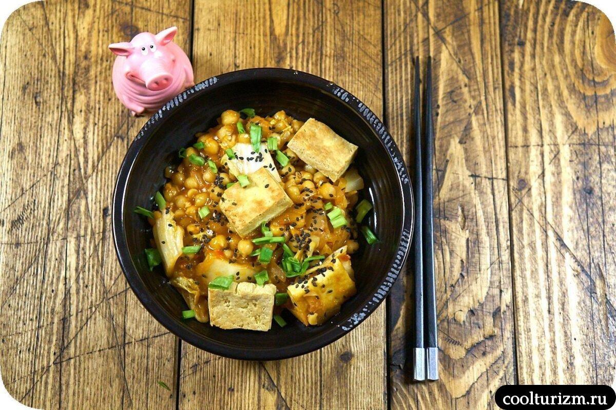 рецепт нута с тофу и пекинской капустой пошагово