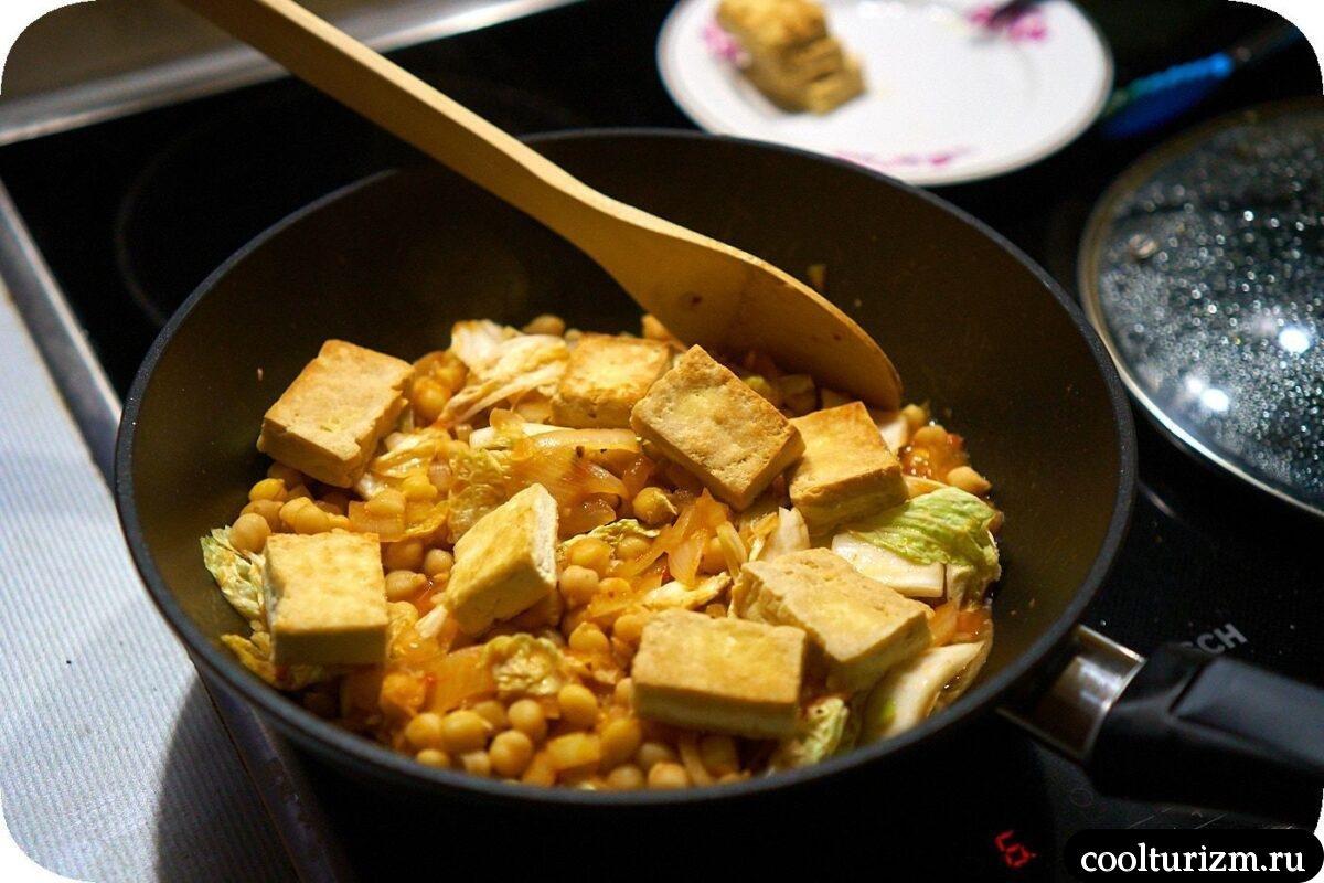 пошаговый рецепт нута с тофу и пекинской капустой