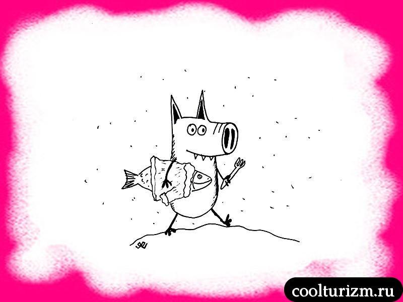 Свинни и селедка под шубой
