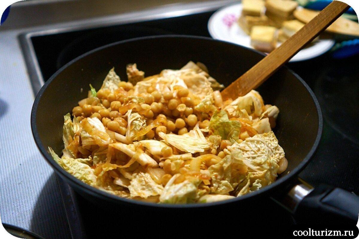 рецепт нута с тофу и пекинской капустой с фото