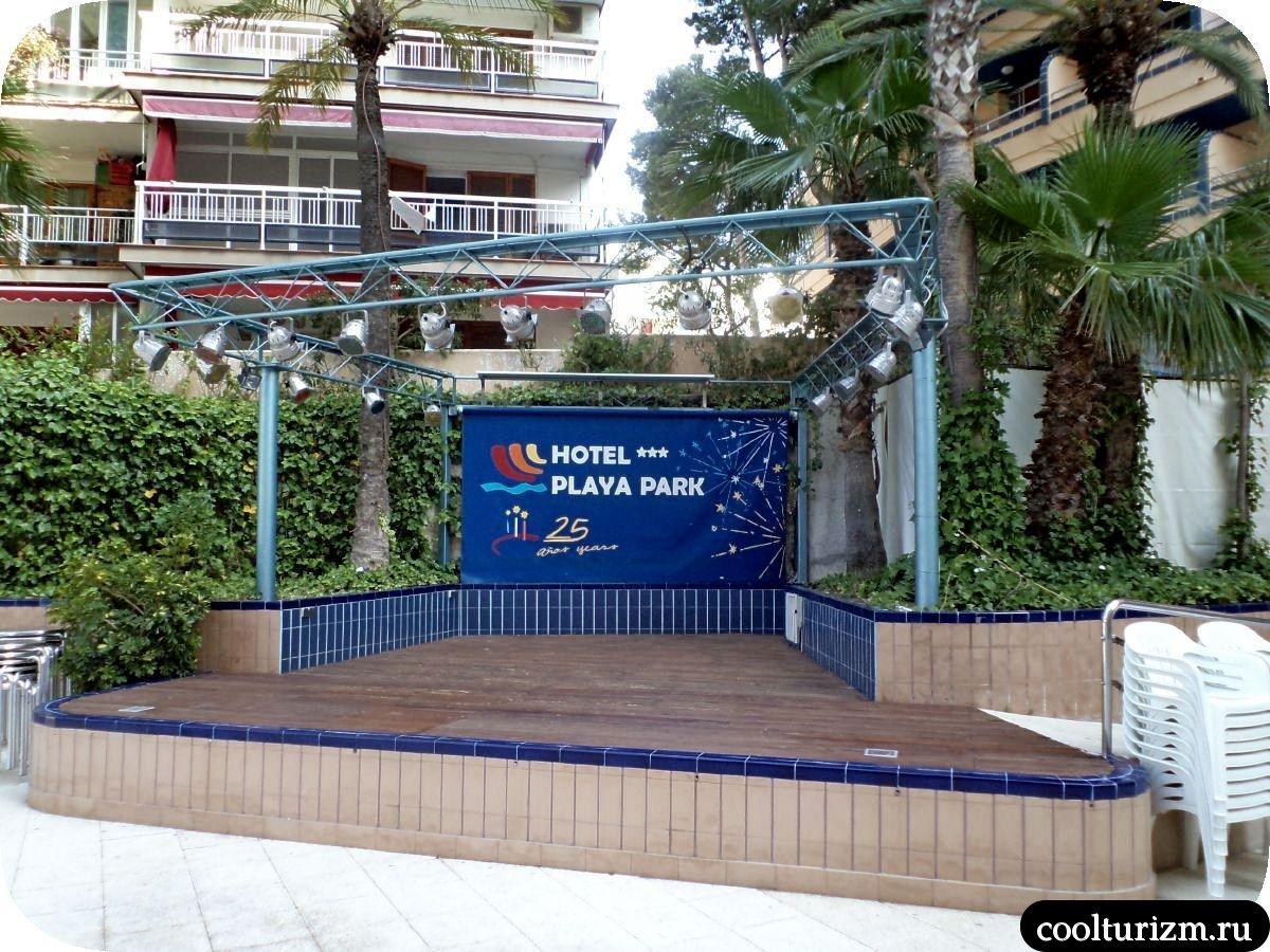 Снова Отель Playa Park 3*