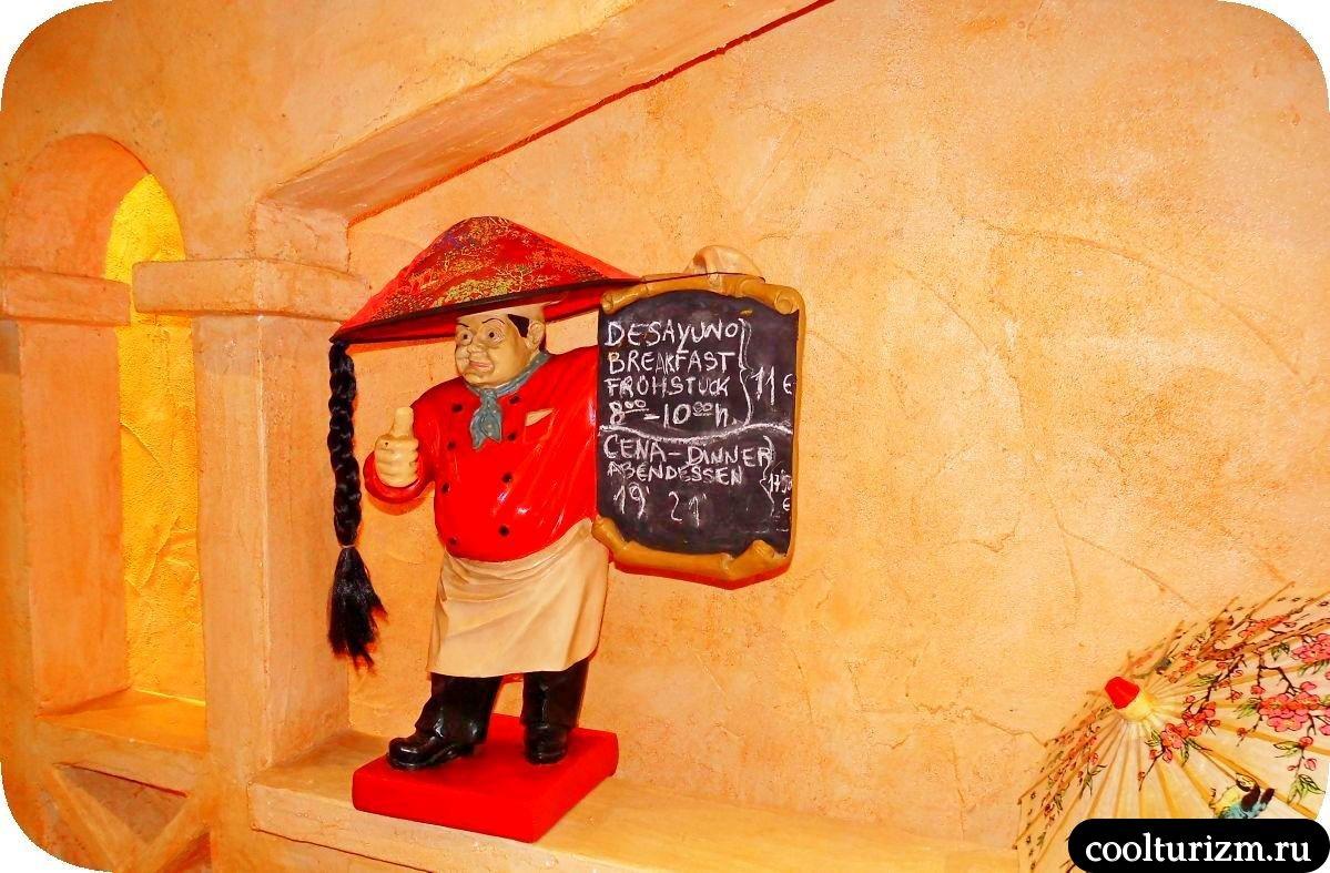 Еда в отеле Европа Плайя Марина 4* ресторан