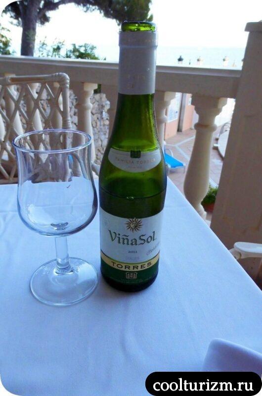 Еда в отеле Европа Плайя Марина 4* вино