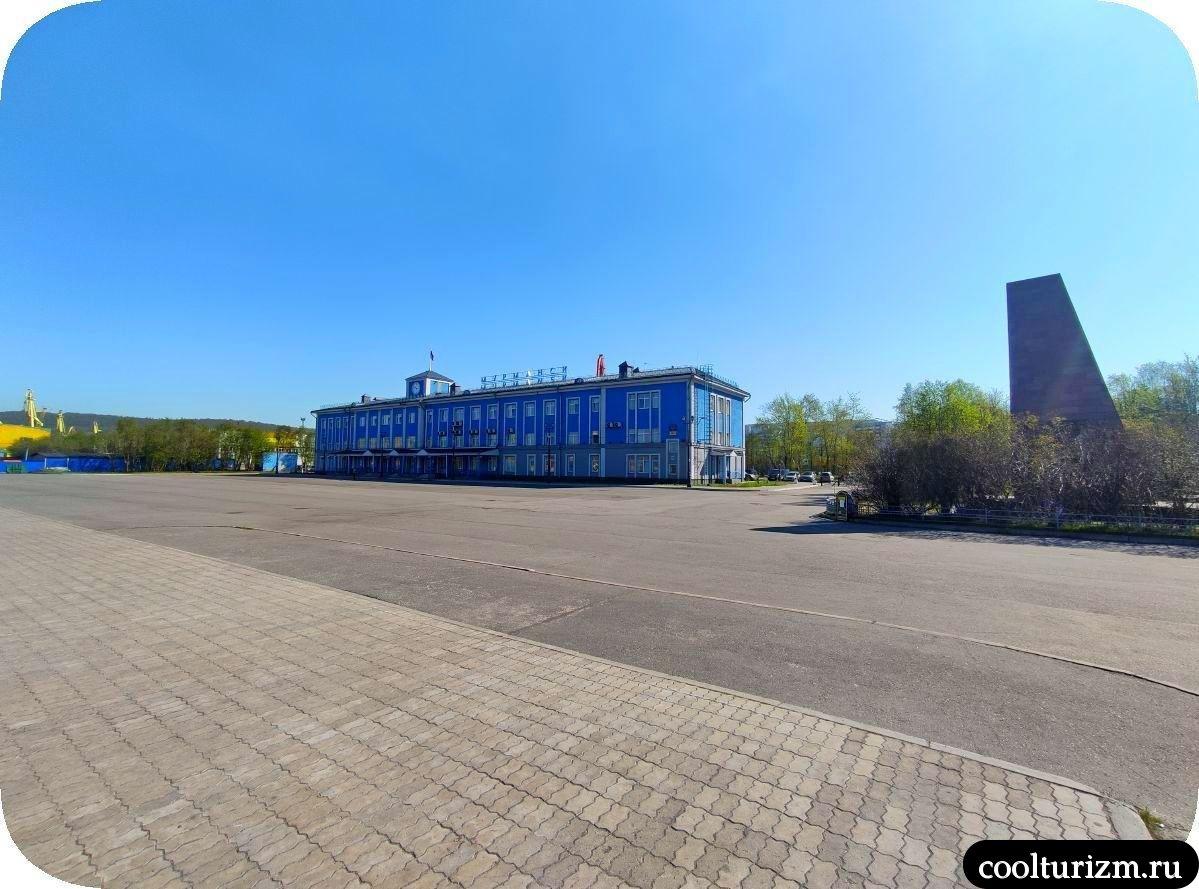 морвокзал Мурманск 2021 площадь