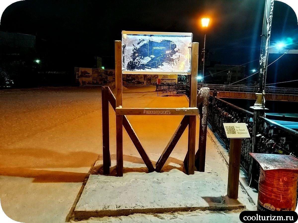 Морской вокзал в Мурманске на Новый год гильотина