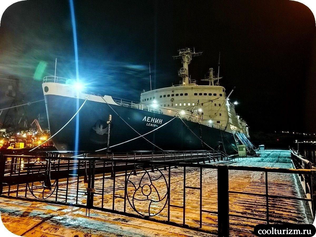 Морской вокзал в Мурманске на Новый год ледокол Ленин