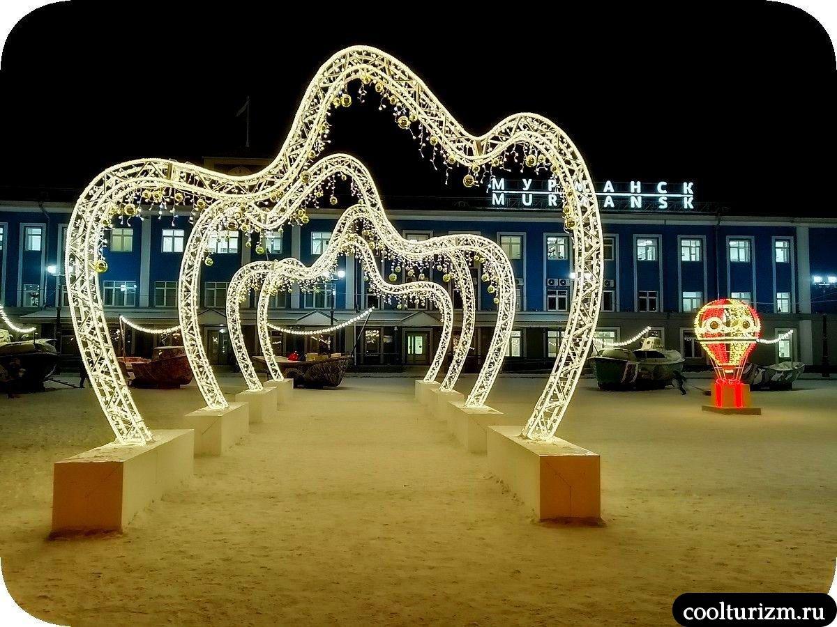 Морской вокзал в Мурманске на 2021 Новый год