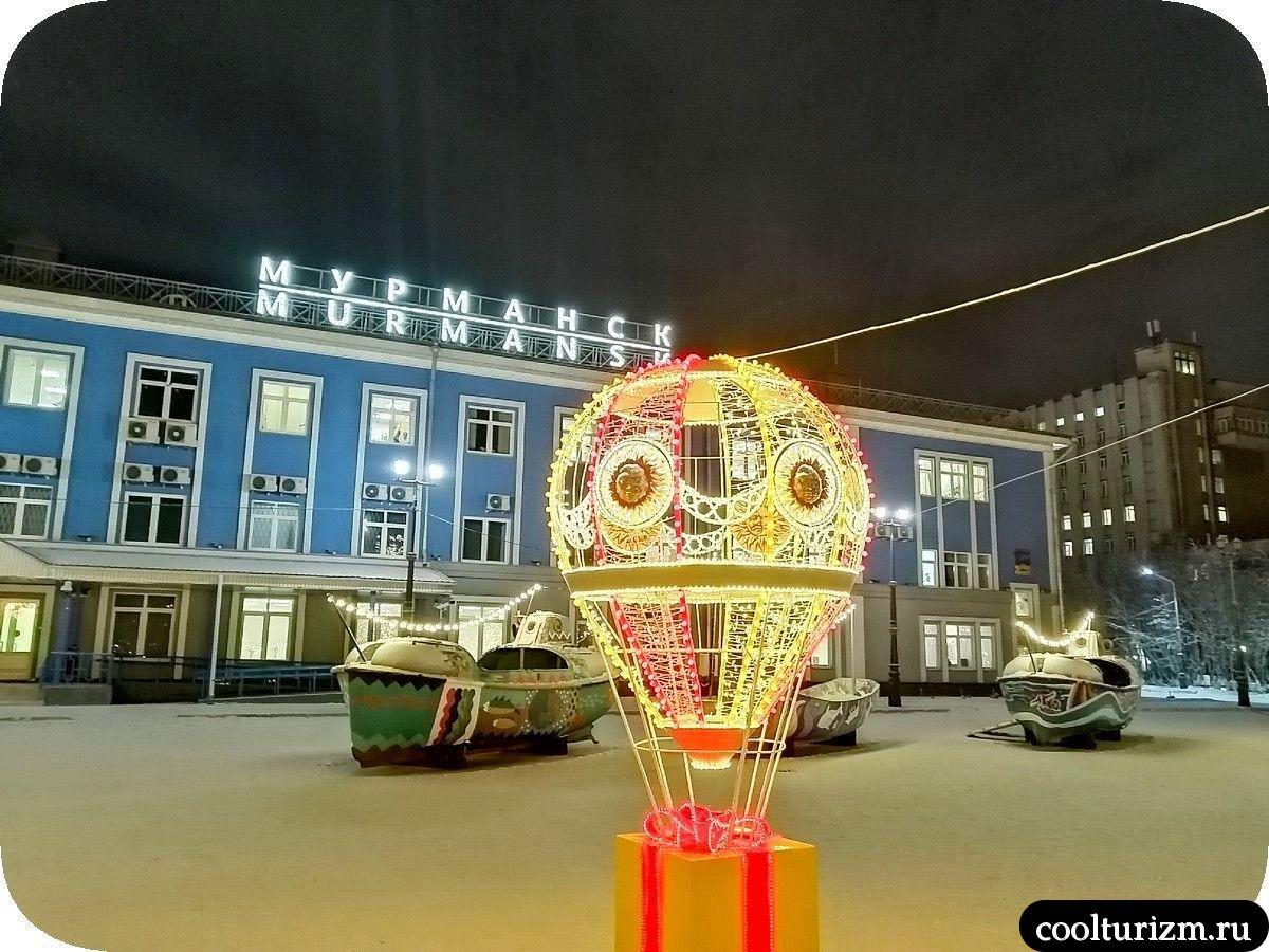 Морской вокзал в Мурманске на Новый год украшения