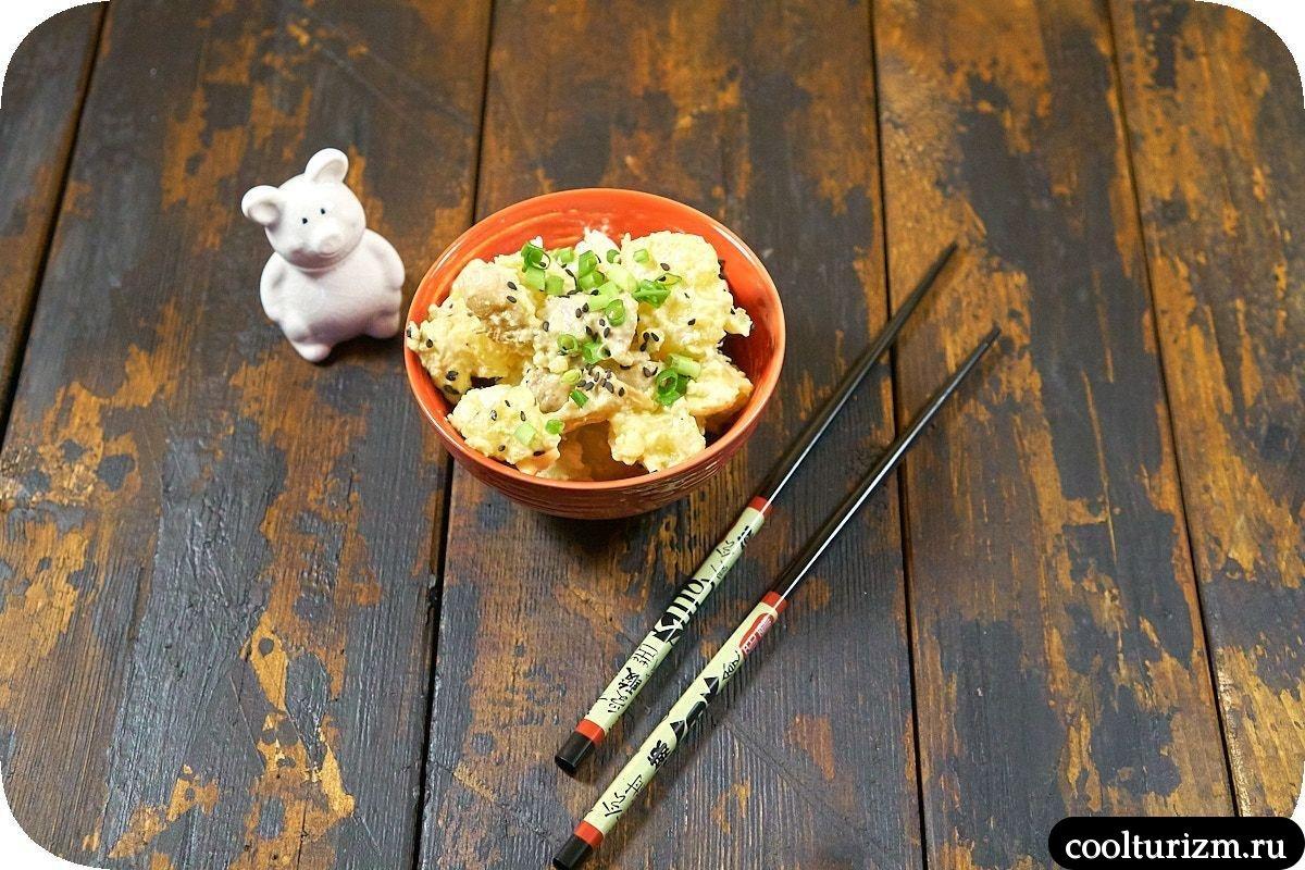 Рецепт салата с картошкой и беконом ёсёку