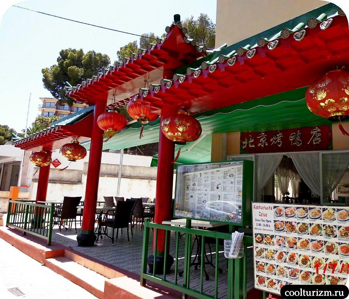китайская Еда в Ильетас Майорка