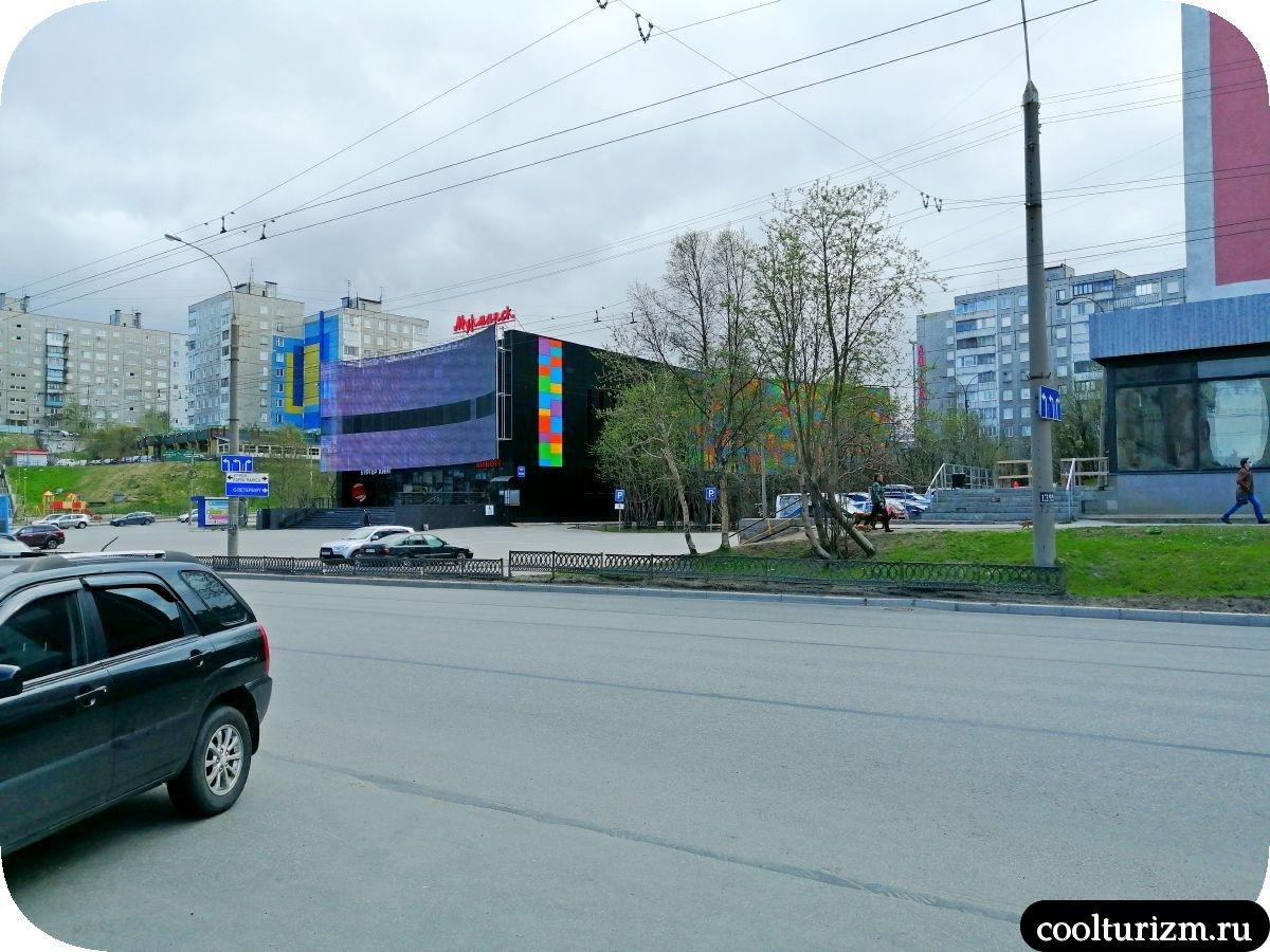 КТМ Мурманск