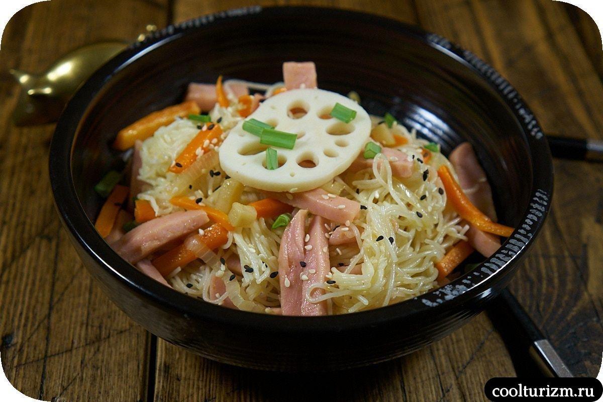 Рисовая лапша с ветчиной корнем лотоса
