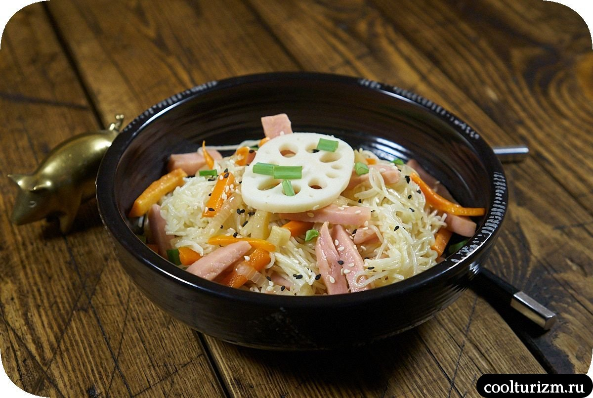 Рисовая лапша с ветчиной