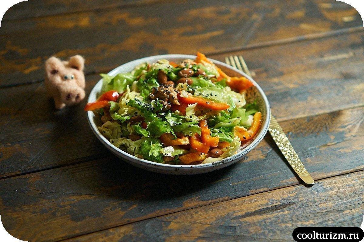 Салат с красной фасолью и болгарским перцем простой рецепт