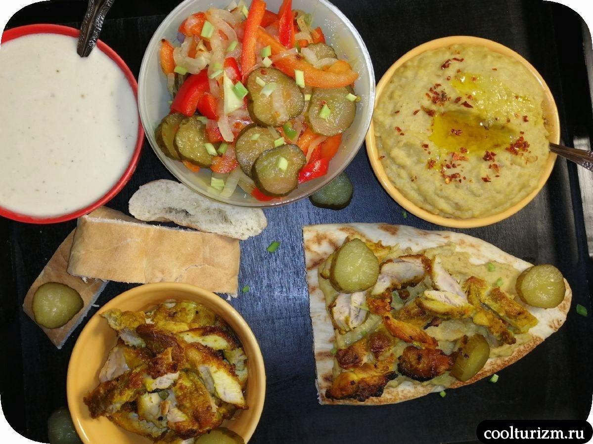 Шаварма с хумусом рецепт пошагово