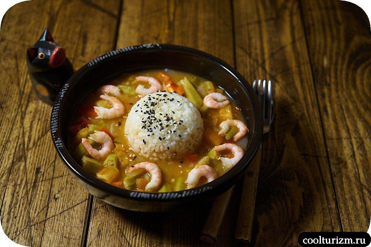 Суп гамбо