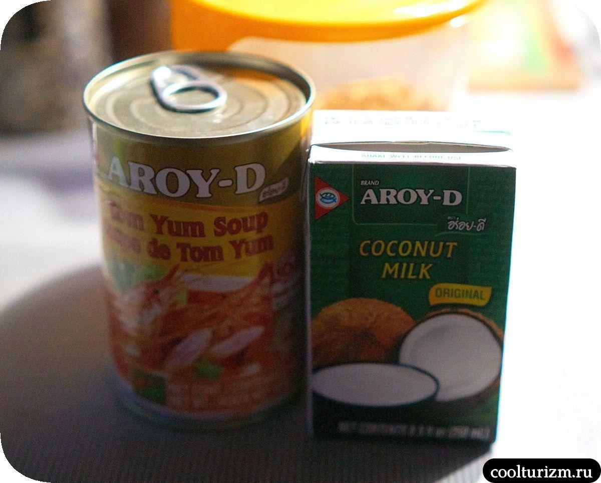Тайский суп том ям с креветками пошагово