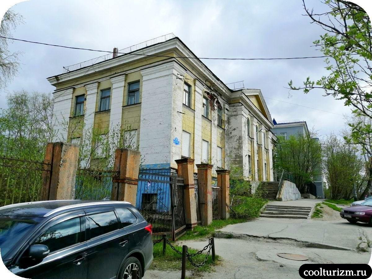 Старое здание травмпункта в Мурманске
