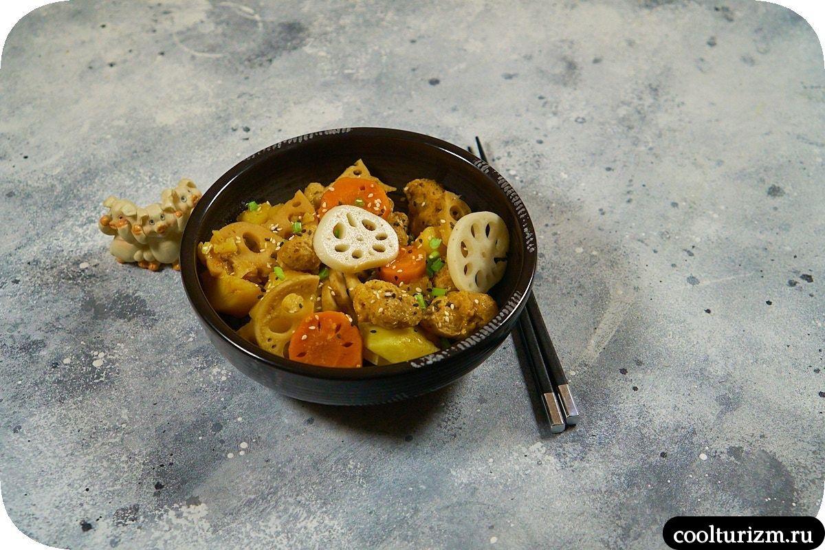 Картошка с соевым мясом и корнем лотоса в японском стиле пошагово