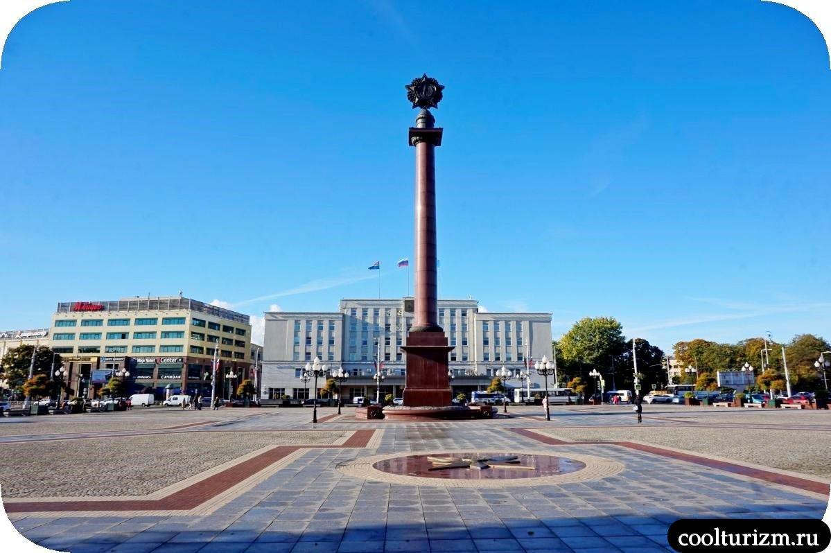 Храм Христа Спасителя и площадь Победы в Калининграде
