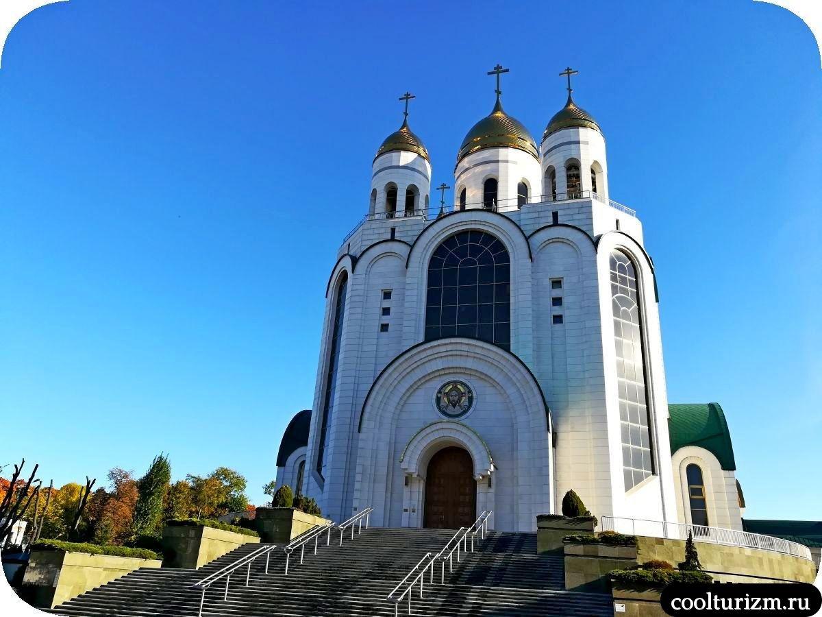 собор Христа Спасителя Калининград