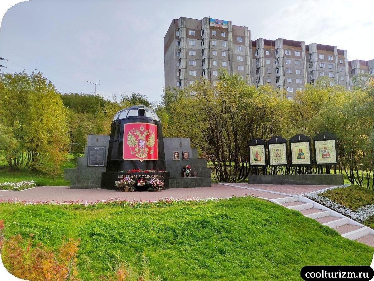 рубка апл Курск в Мурманске