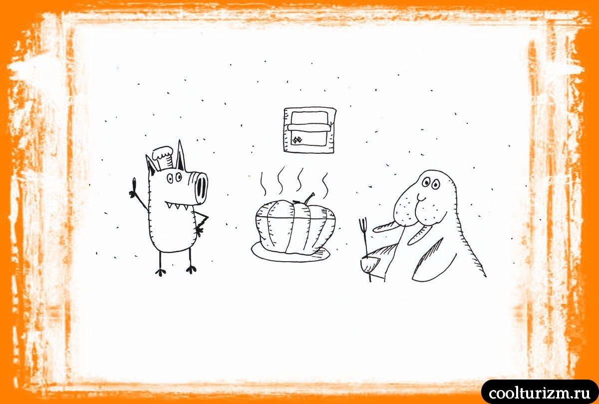 Мастер-класс для моржей