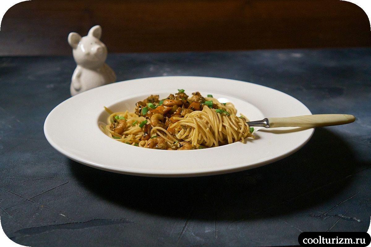 Цельнозерновые спагетти с креветками