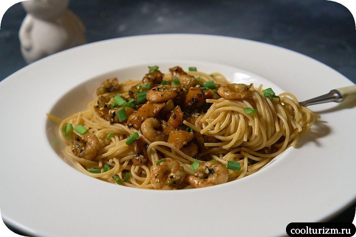 Цельнозерновые спагетти с креветками рецепт